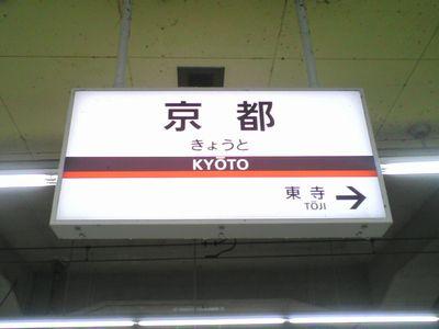 D1000628(補).jpg