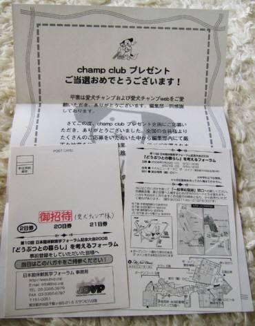 DSCF4990(補2).jpg