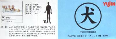 DSCF9857(補1).jpg
