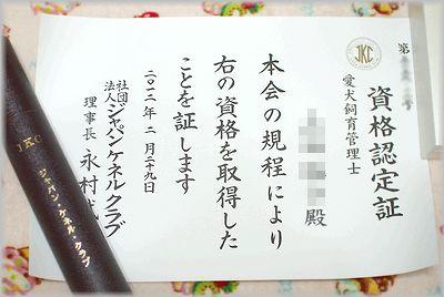 IMG_3341(補4).jpg